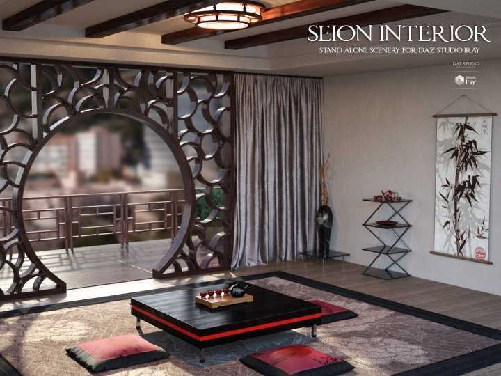 Seion Interior